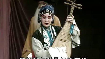 梨园公会 中国河北梆子经典大全 秦香莲 01