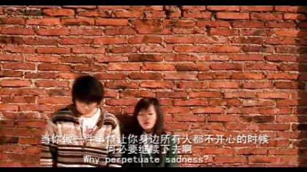 【爱上HIV又名】女生:女孩爱滋病爱上全-播单快无心语女孩图片