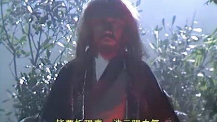 薛丁山征西 07b