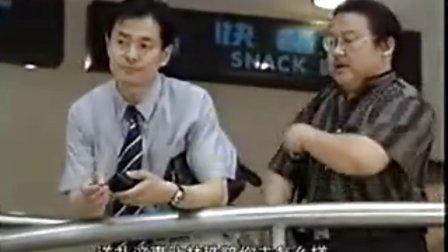 电视连续剧《来来往往》(8)许晴、濮存昕、吕丽萍
