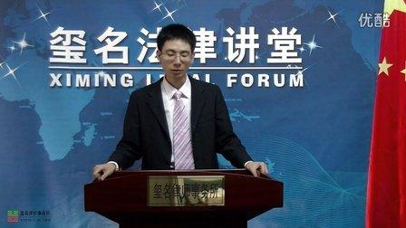 陈玺名-刑事案件申请取保候审的条件