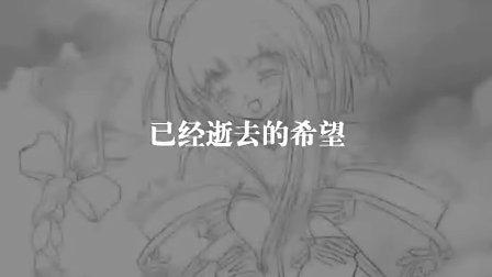 风色幻想3 动画