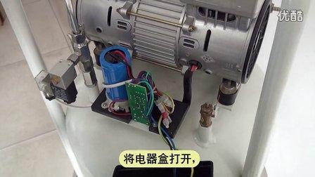 空压机电磁阀拆卸更换图片