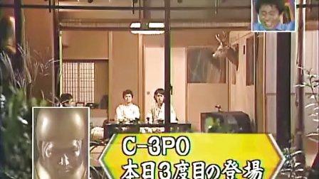 松本完全プロデュース・笑ってはいけない温泉旅行