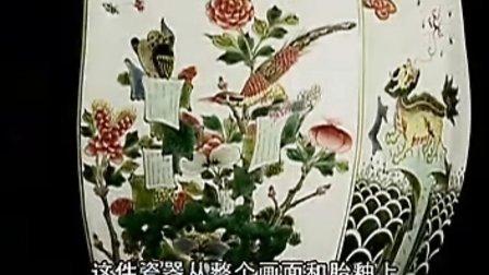 中国出土文物 06 (5)