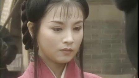 汉宫飞燕(赵明明版)全20集