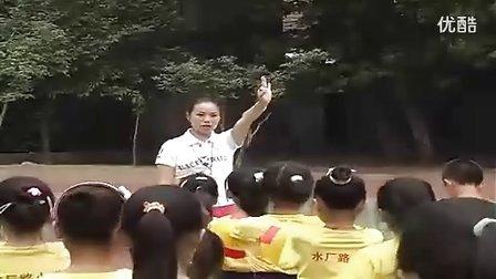 第四届全国中小学体育教学观摩展示会