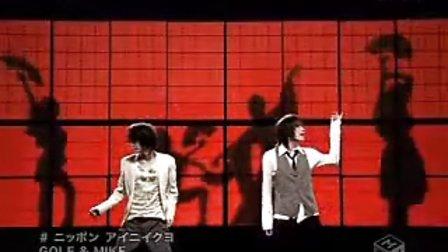 泰国兄弟组合GOLFMIKE 日文单曲Nippon Ainiikuyo图片