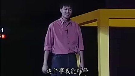 黄子华栋笃笑1991seqing家庭(粤语中字)