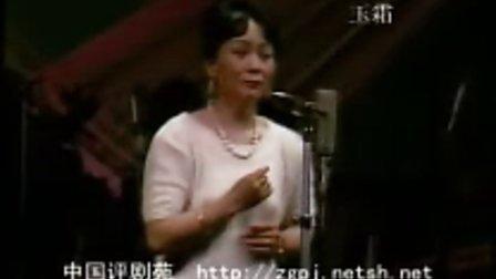 评剧视频-86马淑华-杜十娘