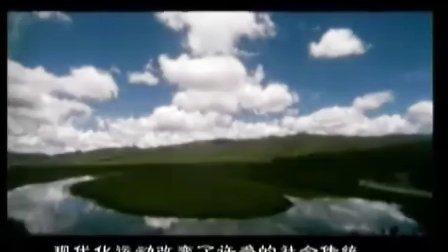 中国民俗大观 01 序言
