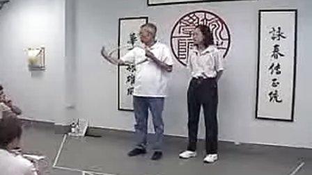咏春 小念头01 of 02 徐尚田