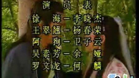 草莽英雄电视剧草莽英雄草莽英雄电视剧高阳草莽英雄草莽英雄高阳带者字的抗战电视剧图片