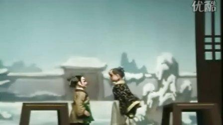 【木偶动画片】三字经的故事