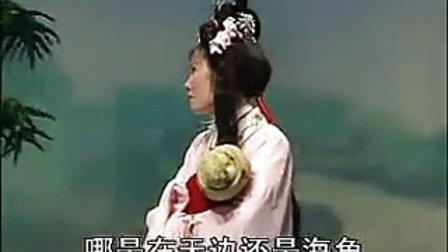 潮剧:节义夫妻(全剧)上集 方展荣主演