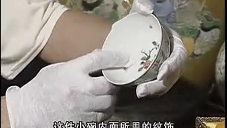 中国出土文物 05 (7)