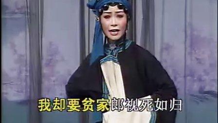 山东吕剧欣赏