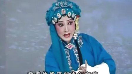 北路梆子《算粮》詹丽华  专辑版