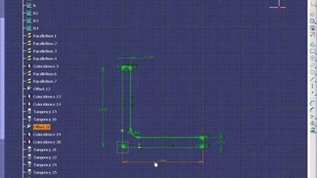 catia三维造型设计-学习