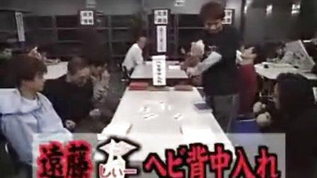 世界上最最搞笑非它莫属-日本搞笑综艺节目不准笑之图书馆