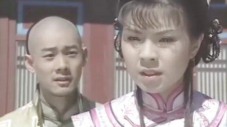 贞忠烈女豪放女 04