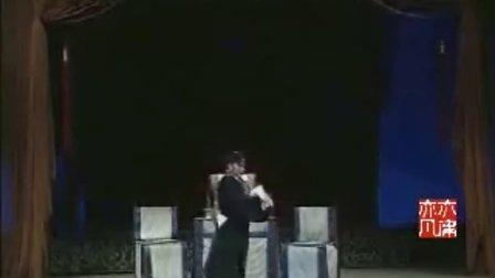晋剧【土祖庙】舞台版