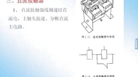 plc电气控制及可编程控制技术