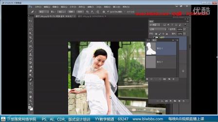 ps5和ps6抠图图层 蒙版 扣婚纱:ps透明婚纱 抠图 修图 300x168-ps6
