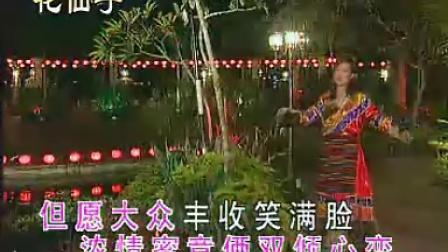 新年粤语歌曲6