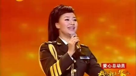 王丽达《中国人》(我们都是一家人)