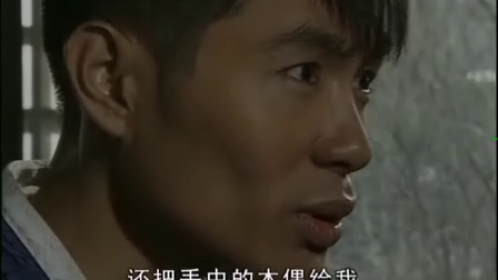 陆小凤之凤舞九天19