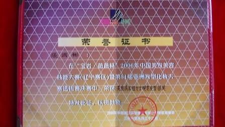 中国人力资源和社会保障部网站