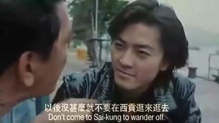 古惑仔1之人在江湖【华语电影】图片