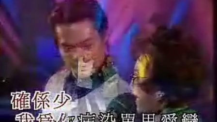 【視頻】粵劇粵曲 粵韻小調『思