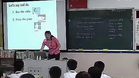 《Culture 1 Musical instrumen 》 广东省新课程小学英语优质课评比暨观摩