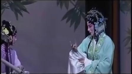 昆曲【青春版】《牡丹亭》01G