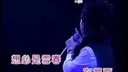 【視頻】中國戲曲 黃梅調 邵氏電影『血手印』主題曲『郊道(調寄:京戲曲牌 高撥子)』(淩波 原唱)