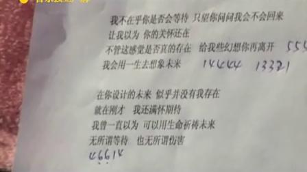 【明星美女v八卦八卦写真MV原创音乐报料人精美女热点大战图片
