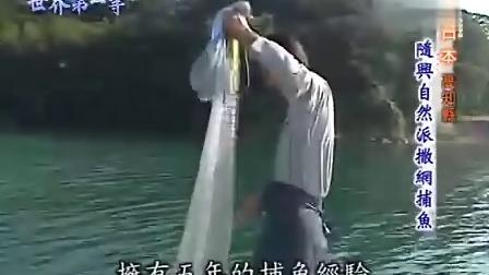 世界第一等20090401日本 高知县