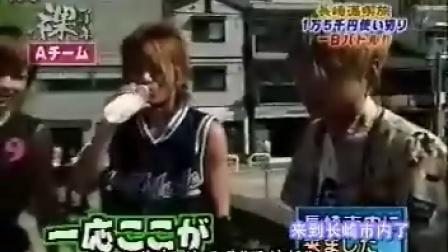 裸の少年长崎溜跶节特辑1