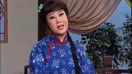 评剧《杨三姐告状——尊厅长》