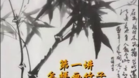 cad竹子素材