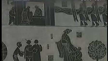 孔子教学背景图片素材