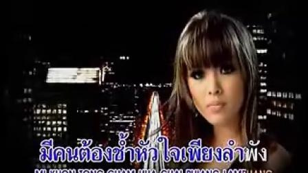 泰国小天后Lydia新歌《睡不着》