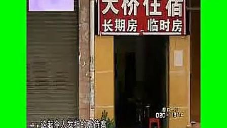 东莞桑拿按摩全程技师女性被男友虐待48小时
