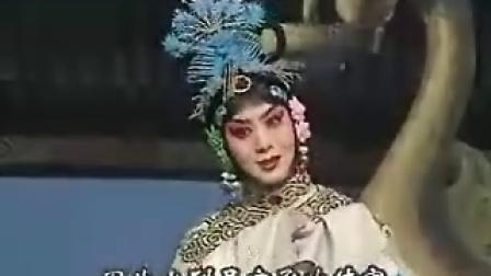 言慧珠剧目选场
