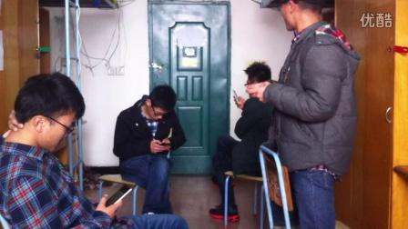 手机里的宿舍(萍乡学院2013届机电系机制2班