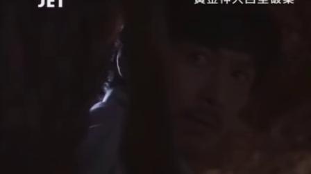 [JET推理劇]20011017西村寿行の日本縦断サスペンス黄金の犬黃金神犬破案part1