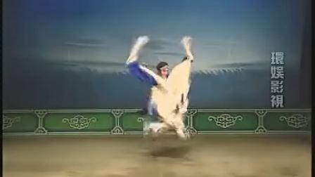梨园公会 中国河北梆子经典大全 白罗衫
