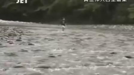 [JET推理劇]20011017西村寿行の日本縦断サスペンス黄金の犬黃金神犬破案part2